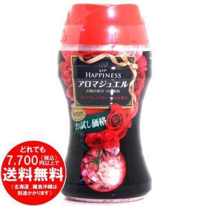レノアハピネス アロマジュエル ダイアモンドフローラルの香り お試し価格 180mL [free]