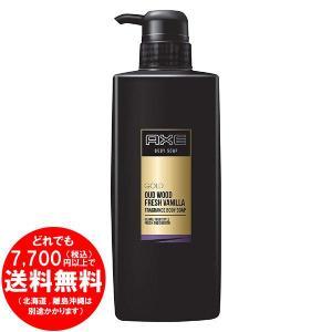アックス ゴールド フレグランス ボディソープ ポンプ ウッドバニラの香り 480g AXE [free]|kirakuya