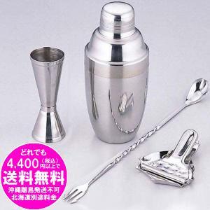 カクテルセット TY-35 (シェーカー レモン絞り メジャーカップ バースプーン) [free]|kirakuya
