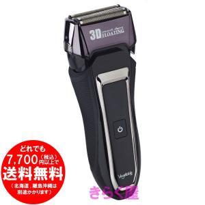 髭剃り 電気シェーバー Vegetable 充電式 交流式 3枚刃 防水 IPX7適合 予備外刃2枚付 GD-S308 [free]|kirakuya