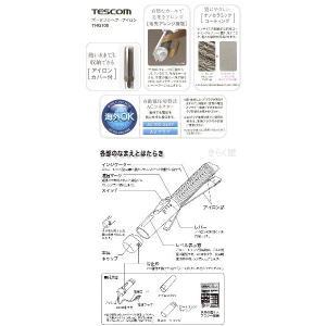 【売り切れました】 コードレスもOK!! 2WAY ヘアーアイロン THG100 S シルバー TESCOM/テスコム kirakuya 03