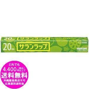 サランラップ 30cm×20m  [free]|kirakuya