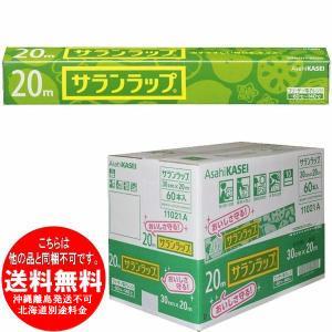 ●60本セット (同梱不可) サランラップ 30cm×20m  [free]|kirakuya