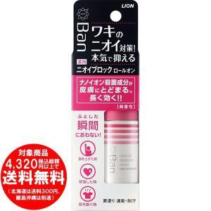 Ban(バン) ニオイブロックロールオン 無香性 40ml (医薬部外品) [free]