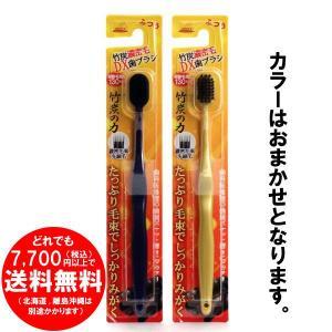 竹炭濃密毛DX歯ブラシ ワイドヘッド ふつう 先細毛 OA-808 1本 [free]|kirakuya