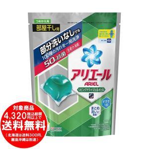 アリエール 洗濯洗剤 液体 リビングドライジェルボールS 詰...