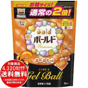 [売り切れました] ボールド 柔軟剤入り 洗濯洗剤 液体 ぷにぷにっとジェルボール スプラッシュサンシャインの香り 詰替用超特大サイズ 874g (36個入り)|kirakuya