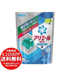 アリエール 洗濯洗剤 液体 パワージェルボールS 詰替用 1...