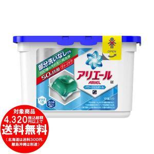 [売り切れました] アリエール 洗濯洗剤 液体 パワージェルボールS 本体 352g (18個入)|kirakuya