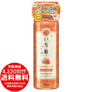 いち髪 艶めき香る和草ヘアコロン あんずと桜の香り 80g [free]|kirakuya