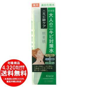 肌美精 クリアホワイトローション (アクネケア) 200mL 医薬部外品 [free]