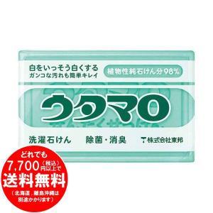 ウタマロ石けん 133G 除菌 消臭 洗濯石けん [free]|kirakuya