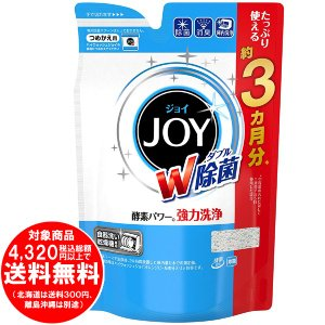 食洗機用ジョイ 食洗機用洗剤 W除菌 詰め替え 490g [free]