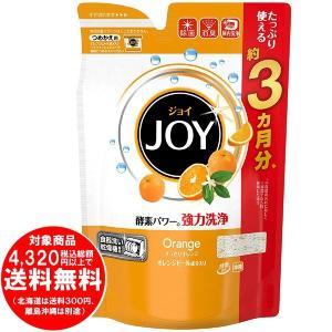 食洗機用ジョイ 食洗機用洗剤 オレンジピール成分入り 詰め替え 490g [free]