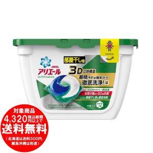 アリエール 洗濯洗剤 リビングドライジェルボール3D 本体 18個入 [free]