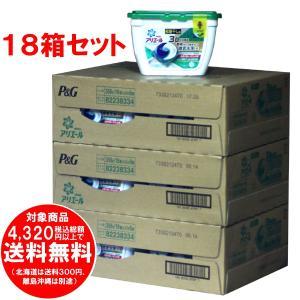 ●18箱セット (計324個) アリエール 洗濯洗剤 リビングドライジェルボール3D 本体 18個入 [free]
