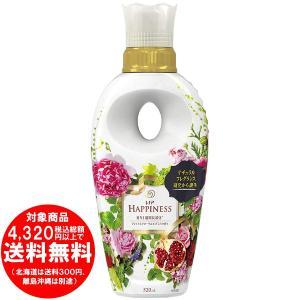 レノア ハピネス 柔軟剤 ナチュラルフレグランスシリーズ フローラル&ざくろの香り 520mL [free]