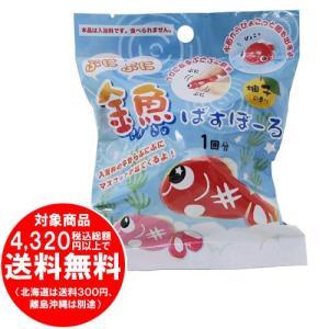 ぷにぷに金魚バスボール 柚子の香り 80g 1個入 [free]
