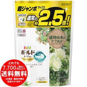 ボールド 洗濯洗剤 ジェルボール3D 癒しのパールボタニアの香り つめかえ ジャンボサイズ! 38個...