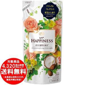 レノア ハピネス プリンセスパールブーケ&シアバターの香り つめかえ 400mL [free]|kirakuya