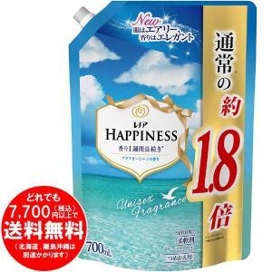 レノア ハピネス 柔軟剤 ユニセックスシリーズ アクアオーシャンの香り 詰め替え 特大 700mL [free]|kirakuya