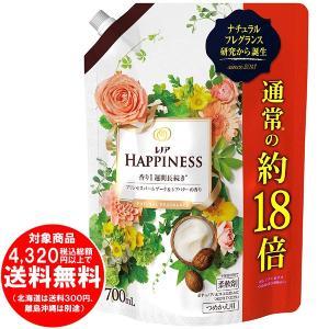 レノアハピネス 柔軟剤 ナチュラルフレグランス プリンセスパールブーケ&シアバターの香り 詰め替え 特大 700mL [free]