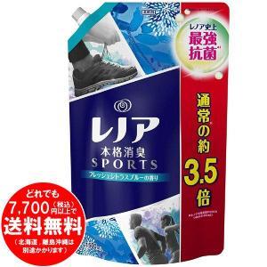 レノア 本格消臭 柔軟剤 スポーツ フレッシュシトラスブルー つめかえ 超ジャンボ 1500mL [free]|kirakuya