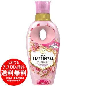 レノア ハピネス 柔軟剤 アンティークローズ&フローラルの香り 本体 560mL [free]
