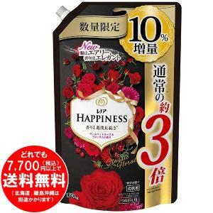 レノア ハピネス 柔軟剤 ヴェルベットローズ&ブロッサム つめかえ用 超特大 10%増量 1390m...