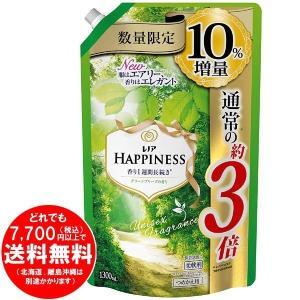 レノア ハピネス 柔軟剤 ユニセックスシリーズ グリーンブリーズ つめかえ 10%増量 1300mL...