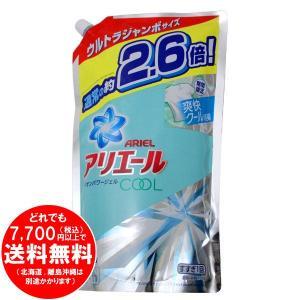 P&G アリエール イオンパワージェル クール 詰替 ウルトラジャンボ 1.75kg [free]