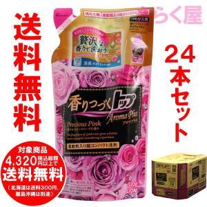 ●24本セット ライオン 香りつづくトップ Aroma Plus Precious Pink つめかえ用 320g  柔軟剤入り超コンパクト洗剤 [free]|kirakuya