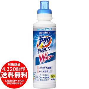 アタックNeo 洗濯洗剤 濃縮液体 抗菌EX Wパワー 本体 610g  [free]|kirakuya