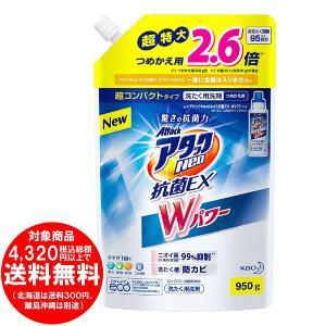アタックNeo 抗菌EX Wパワー 洗濯洗剤 濃縮液体 詰替用 950g Kao [free]