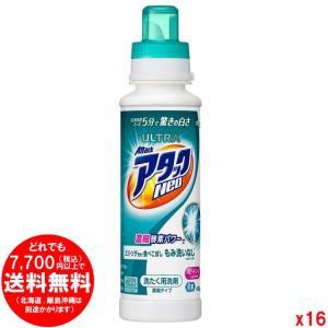 ●16本セット ウルトラアタックNeo 洗濯洗剤 濃縮液体 本体 400g  [free]|kirakuya