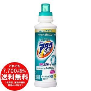 ウルトラアタックNeo 洗濯洗剤 濃縮液体 本体 610g [free]