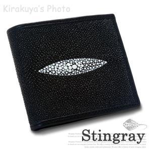 【送料無料】 スティングレイ二つ折り財布 SH0214BK(エイ革短財布)RODANIA|kirakuya