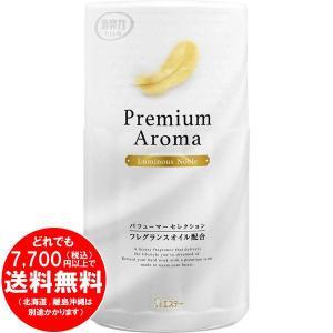 トイレの消臭力 プレミアムアロマ Premium Aroma 消臭芳香剤 トイレ用 ルミナスノーブル 400ml [free]|kirakuya