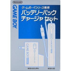 ゲームボーイシリーズ専用 バッテリーパックチャージャセット|kirameki-syooten