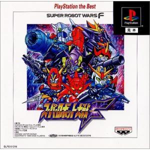 スーパーロボット大戦F PlayStation the Best|kirameki-syooten