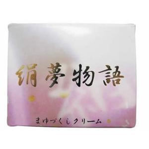 絹夢物語 まゆづくしクリーム 35g|kirameki-syooten