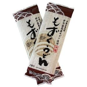 沖縄磯割り もずくうどん 160g(2食分) 【20束セット】 kirameki-syooten
