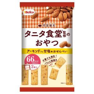 栗山米菓  間食健美(アーモンド)おでかけパック  32g×12袋 kirameki-syooten
