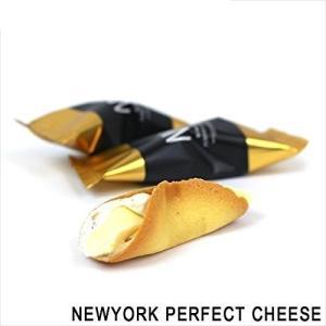 NEWYORK PERFECT CHEESE ニューヨークパーフェクトチーズ クッキー (12個入り) kirameki-syooten