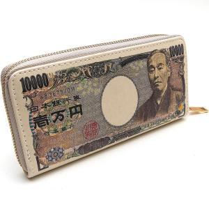 GoodsLand 【人目を惹きつける】 諭吉 財布 おもしろ 面白 長財布 ネタ ジョーク グッズ 宴会 パーティー GD-YUKINAGA kirameki-syooten