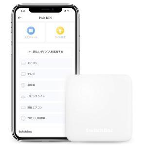 SwitchBot スイッチボット スマートホーム 学習リモコン Alexa - Google Ho...