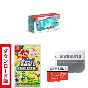 Nintendo Switch Lite ターコイズ + New スーパーマリオブラザーズ U デラ...