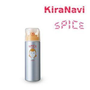 アリミノ スパイス シャワー ワックス 180ml|kiranavi