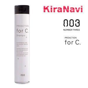 ナンバースリー PROACTION for C. プロアクション フォーシー シャンプー 170ml|kiranavi
