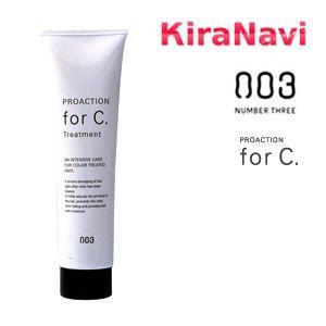 ナンバースリー PROACTION for C. プロアクション フォーシー トリートメント 150g|kiranavi